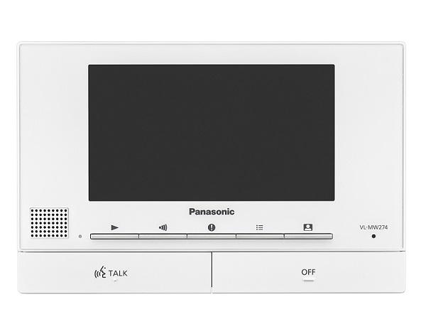 Màn hình có màu VL-SW274VN Panasonic chính hãng
